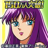 聖闘士星矢 ギャラクシーカードバトル