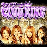 キャバゲー★CLUB KING