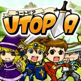 UTOPIA~ユートピア~