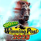 100万人のWinning Post