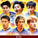サッカー日本代表2018ヒーローズ
