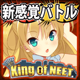 King of NEET
