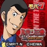 [M7]ルパン三世I'm a super hero