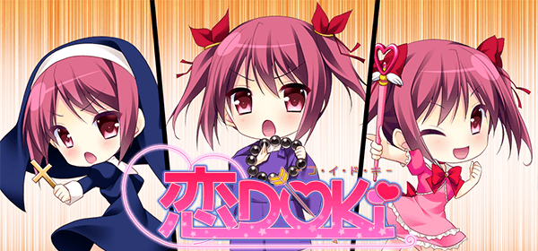 恋DOKi