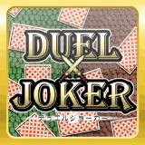 DUEL JOKER