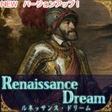 ルネッサンス・ドリーム