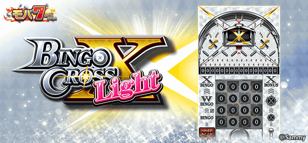 [モバ7]JANQ BINGO CROSS Light