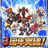 スーパーロボット大戦Card Chronicle