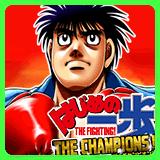 はじめの一歩THE CHAMPIONS!