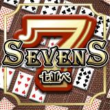 七並べ SP
