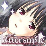 bitter smile.