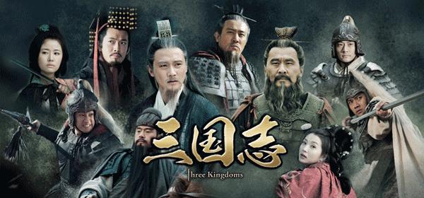 三国志Three Kingdoms