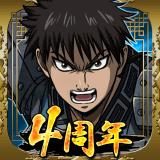 キングダム-英雄の系譜-