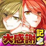 こめつく!~お米と恋の物語~